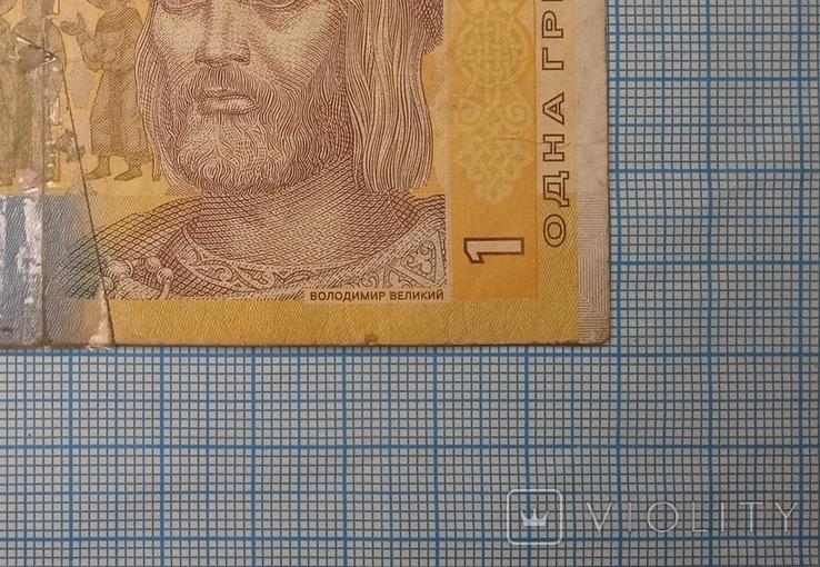 """2006г 1 Гривна №АХ 1777775 """"Интересный лот 5 """"семерок"""""""", фото №4"""