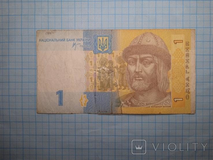 """2006г 1 Гривна №АХ 1777775 """"Интересный лот 5 """"семерок"""""""", фото №2"""