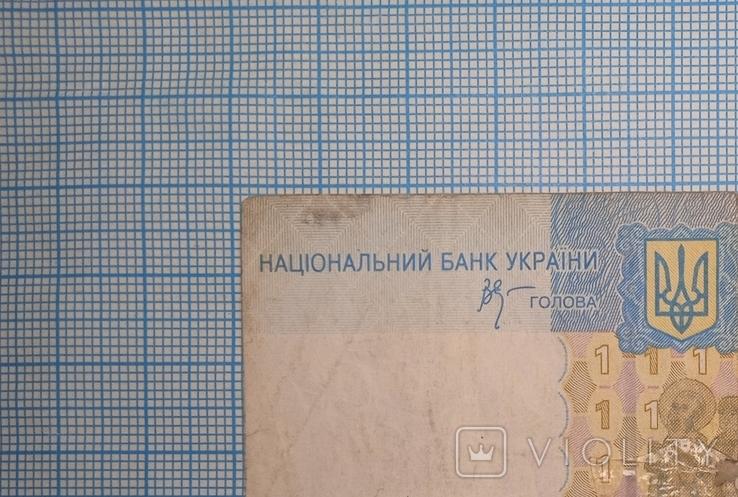 """2006г 1 Гривна №АХ 1777775 """"Интересный лот 5 """"семерок"""""""", фото №5"""