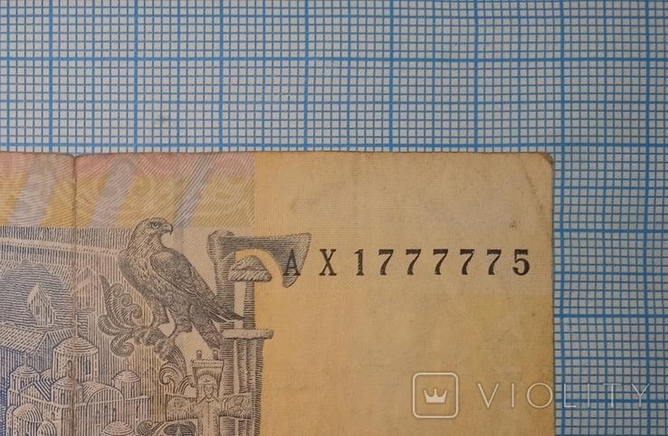 """2006г 1 Гривна №АХ 1777775 """"Интересный лот 5 """"семерок"""""""", фото №11"""