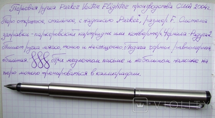Новая перьевая ручка Parker Vector Flighter, made in USA. Перо F. Оригинал., фото №13
