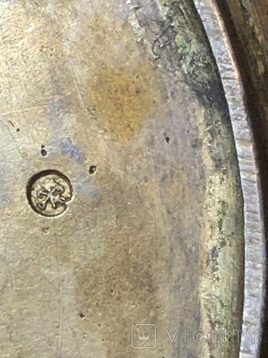 Блюдце для подношений, серебро 84. 1857 г, фото №10