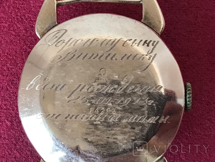 Золотые Москва, фото №4