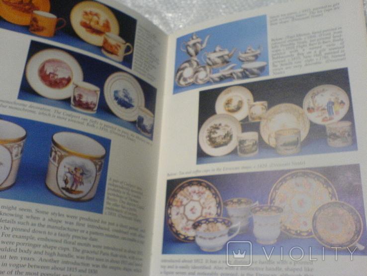 British Tea and Coffee Cups 1745-1940, фото №5