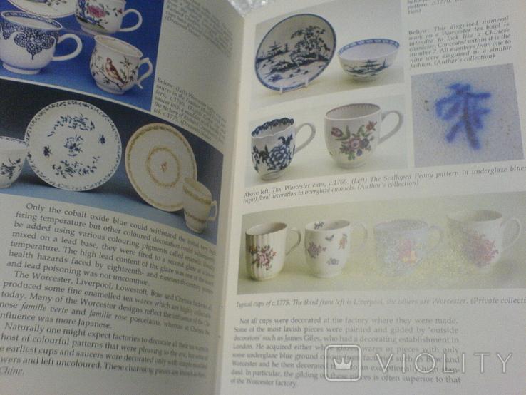 British Tea and Coffee Cups 1745-1940, фото №6