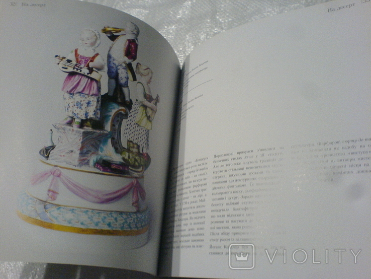 На десерт-связи не викупом, фото №3