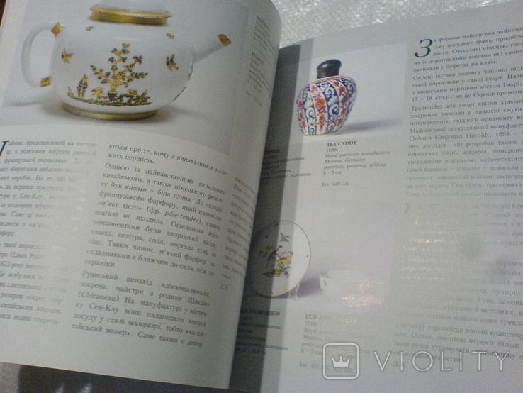 На десерт-связи не викупом, фото №6