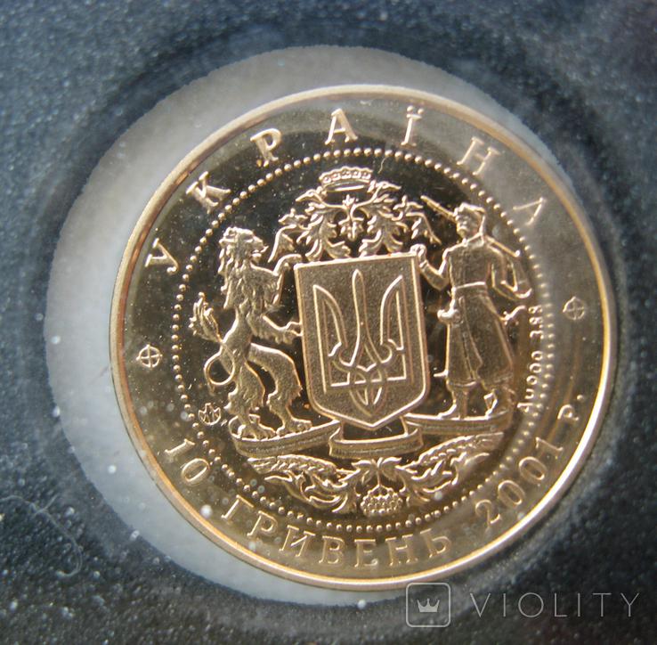 10 гривен 2001 г. 10 лет Независимости Украины Золото (Пруф), фото №2