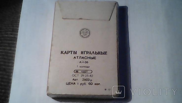 Карты игральные,СССР, 1987 г.,запечатанные., фото №2