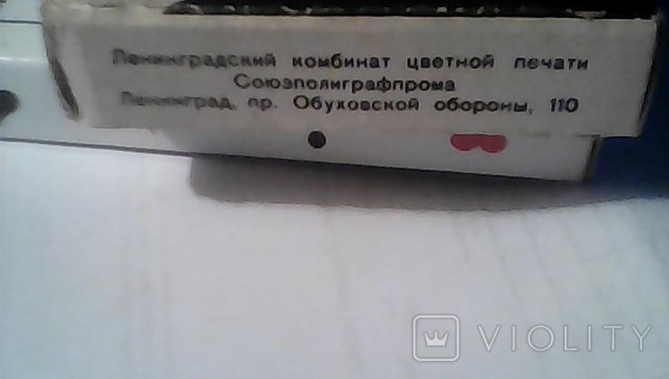 Карты игральные,СССР, 1987 г.,запечатанные., фото №3