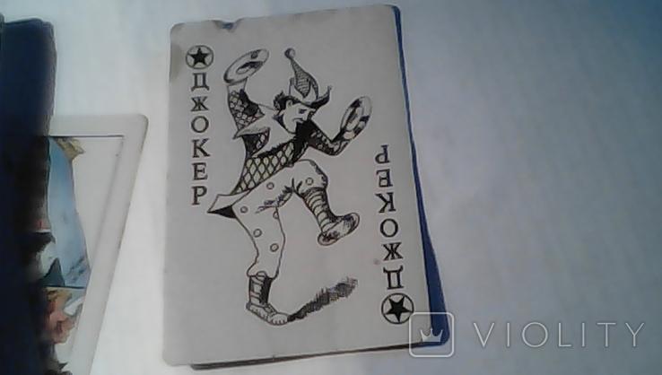 Карты игральные, 52 шт., фото №4