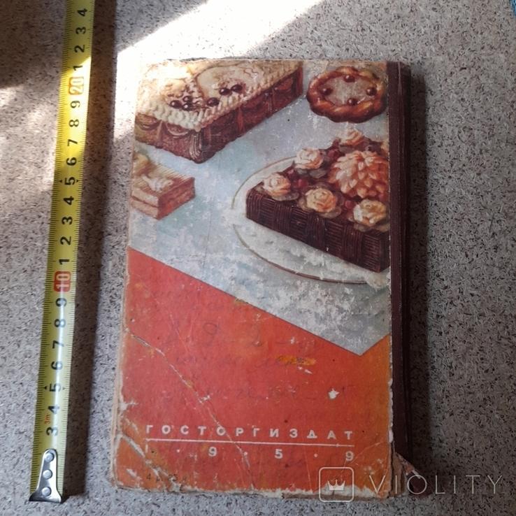 Как приготовить дома кондитерские изделия 1959р., фото №5