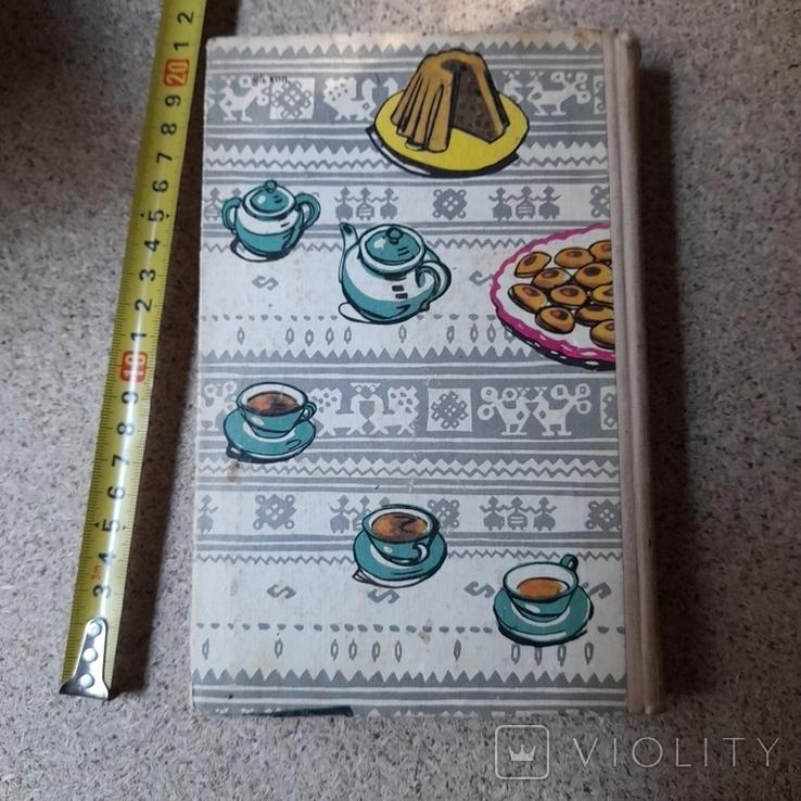 500 видов домашнего печенья 1969р., фото №5