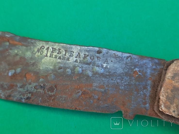 Нож старинный 19 век., фото №3