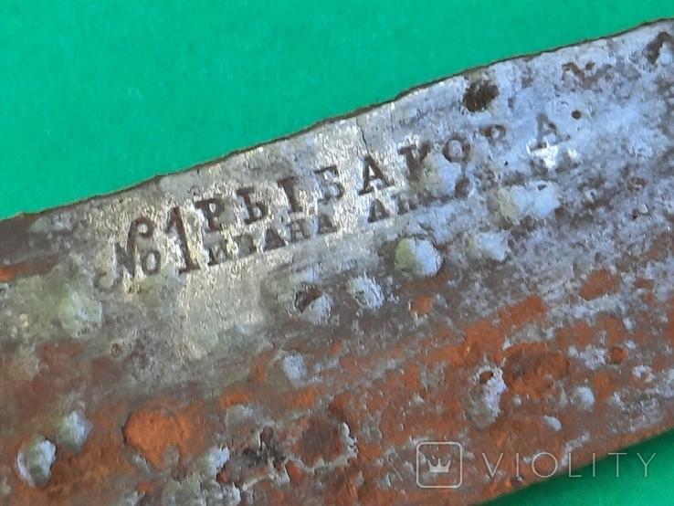 Нож старинный 19 век., фото №4