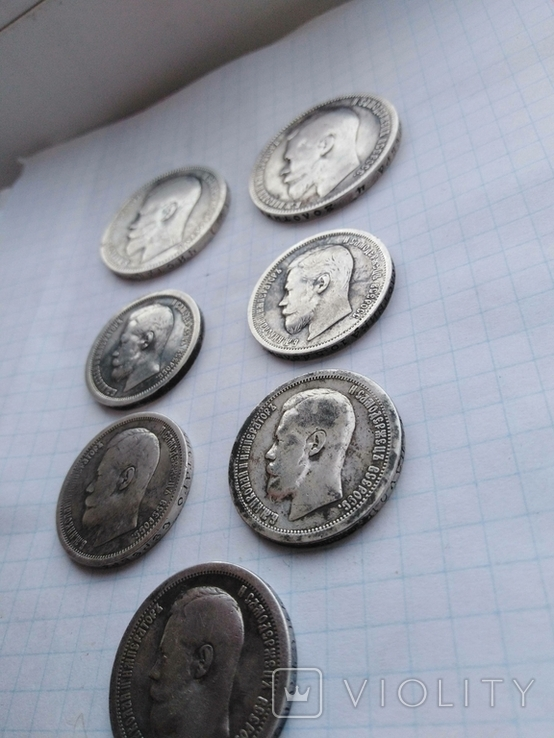 Монеты Николая 2 (серебро) 7 шт, фото №7