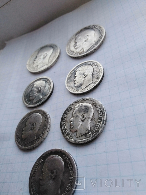 Монеты Николая 2 (серебро) 7 шт, фото №9