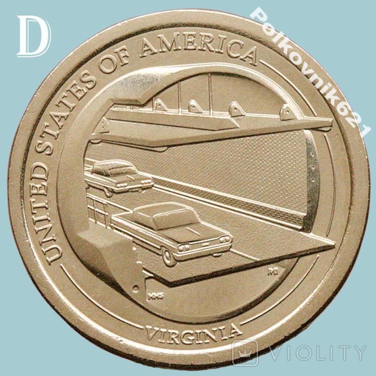 США, 1 доллар 2021 года, Вирджиния, мост-туннель через Чесапикский залив. Двор D (0821-3), фото №2