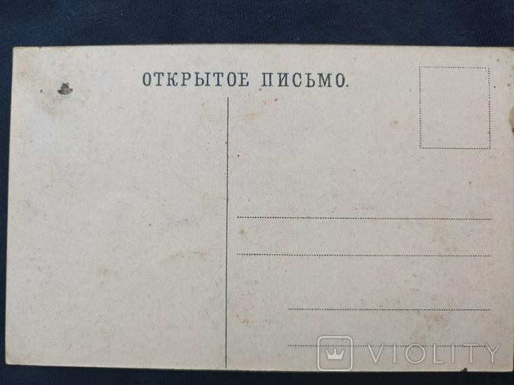 Открытка Бердянск морской вид, фото №3