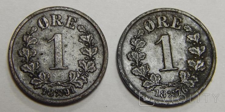 2 монеты по 1 оре, Норвегия, фото №2