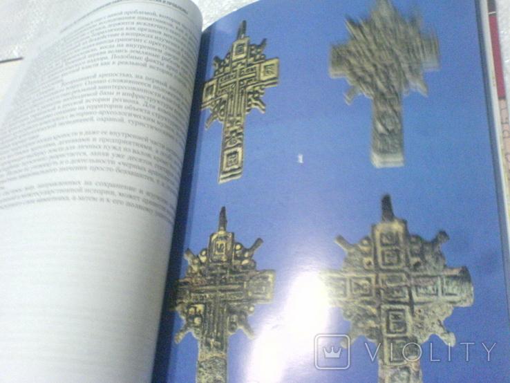Нательние Крести Самари-богородицкой крепости, фото №3