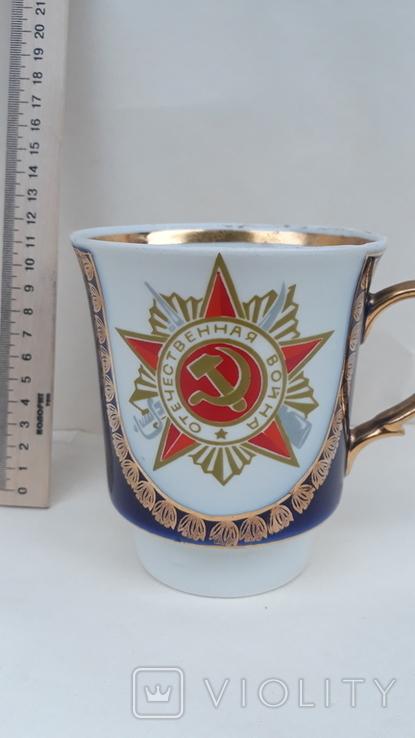 Чашка Довбиш 2, фото №2