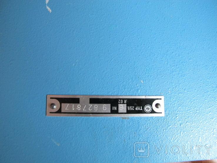 Старый Компьютер Consul родом из прошлого), фото №7