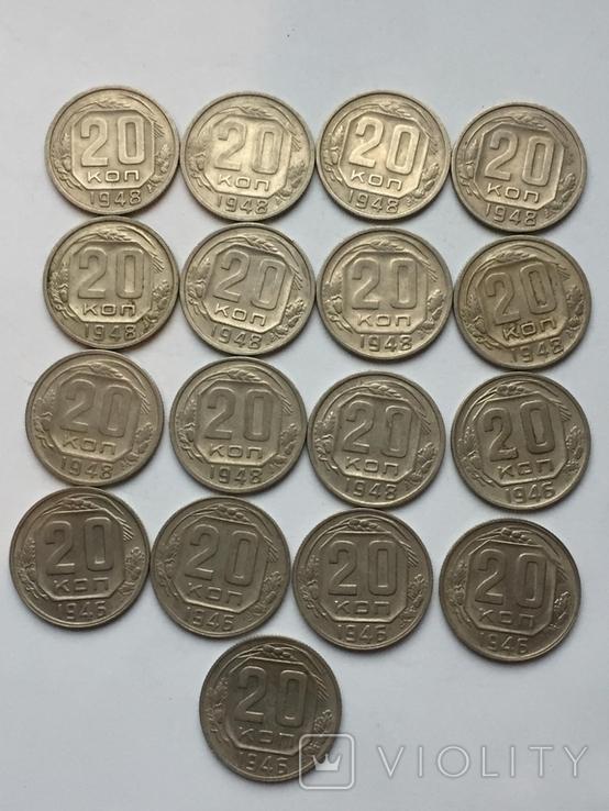 20 копеек, фото №2