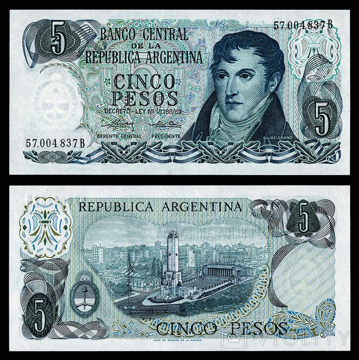 Аргентина, 5 песо 1974-1979 года (0921-2)