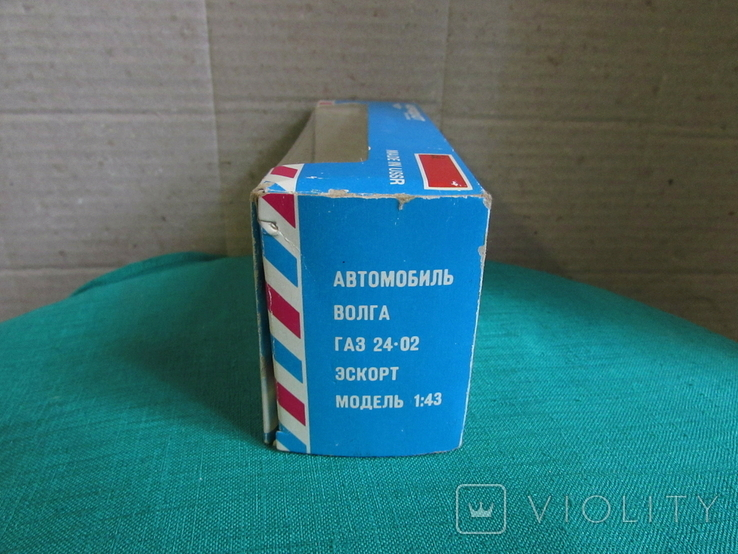 Коробка от волги (эскорт), фото №7
