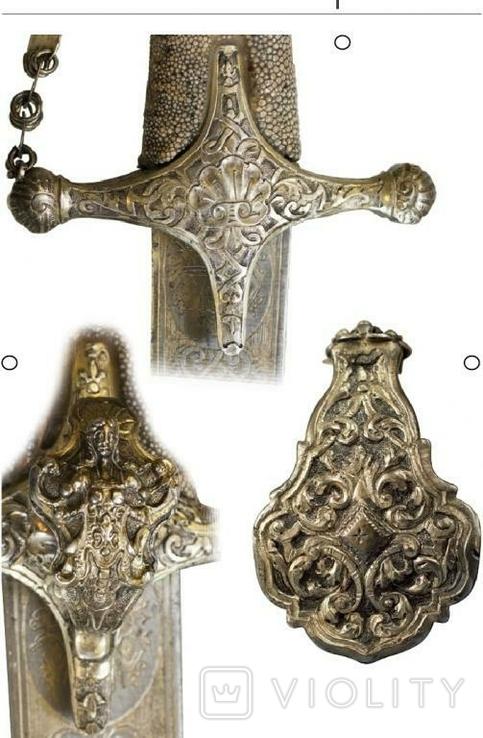 Історія давньої зброї. Дослідження 2016: Том 1- ІІ, фото №11