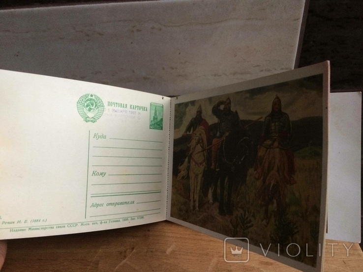 12 открыток одним альбомом., фото №6