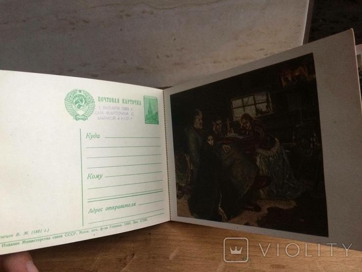 12 открыток одним альбомом., фото №7
