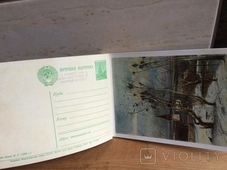 12 открыток одним альбомом., фото №8