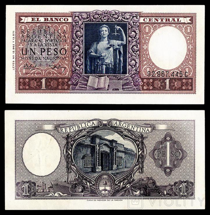 Аргентина, 1 песо 1951-1956 года (0921-2)