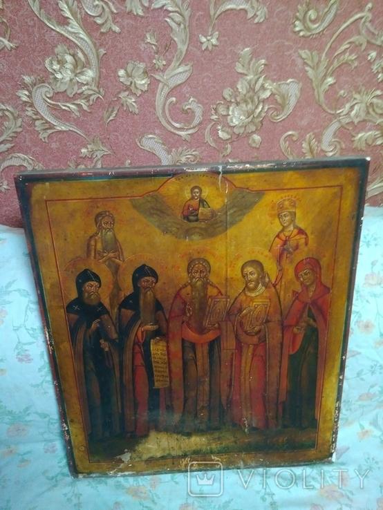 Старая храмова икона. Изображение святые. Размер высота 71/62см., фото №7