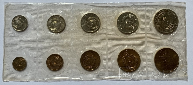 Годовой набор монет СССР 1968 года ЛМД в запайке, фото №3