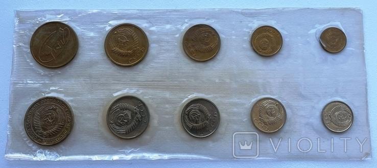 Годовой набор монет СССР 1968 года ЛМД в запайке, фото №5
