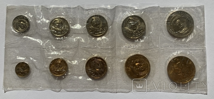 Годовой набор монет СССР 1967 года ЛМД в запайке, фото №3
