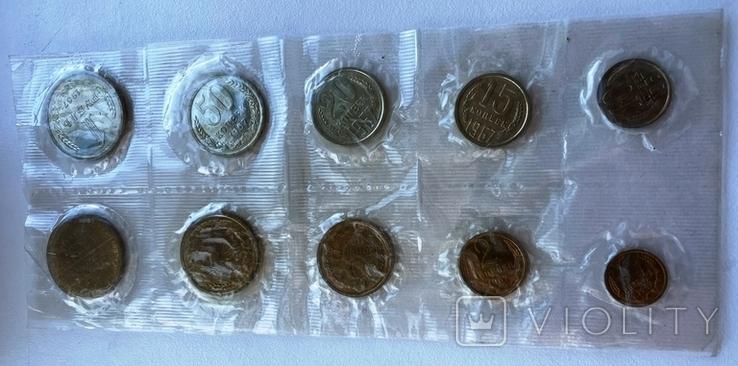Годовой набор монет СССР 1967 года ЛМД в запайке, фото №4