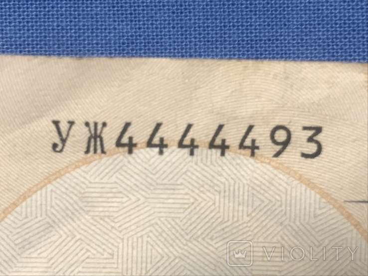 500 гривень УЖ 4444493, фото №4