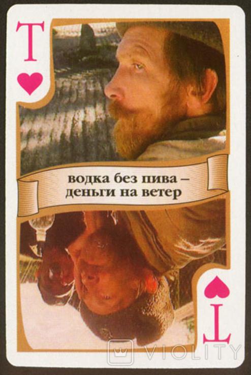 Игральные карты Охотничьи, фото №5