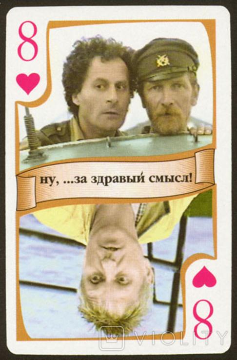 Игральные карты Охотничьи, фото №6