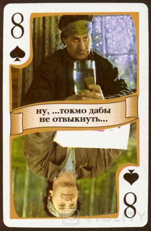 Игральные карты Охотничьи, фото №7