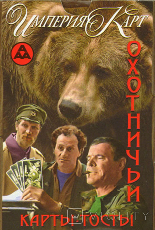 Игральные карты Охотничьи, фото №9