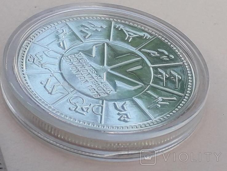 1 доллар, Канада, 1978 год, XI игры содружества в Эдмонтоне, серебро, фото №5