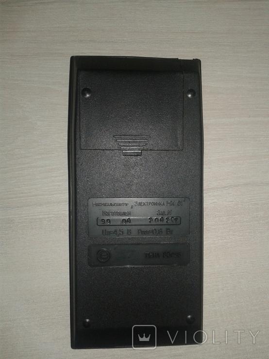 """Радянський мікрокалькулятор """"Електроніка МК 61""""., фото №3"""