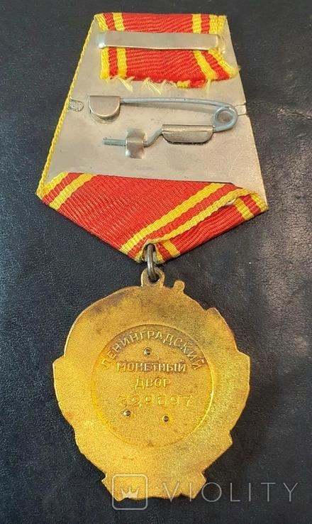 Орден Ленина. золото 950, платина., фото №4