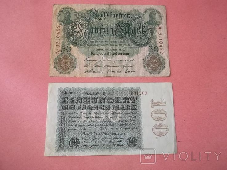 29 банкнот Германии. Довоенные., фото №8