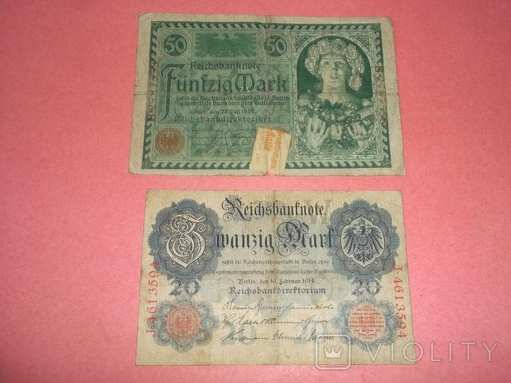 29 банкнот Германии. Довоенные., фото №9